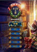 圣诞故事4:穿长靴的猫(Christmas Stories 4:Puss in Boots)中文典藏破解版v1.0.15.1
