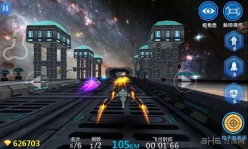 3D银河狂飙电脑版截图3