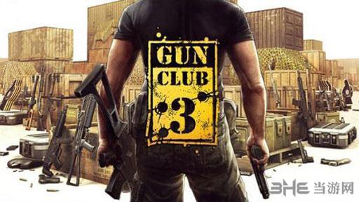 枪支俱乐部3电脑版截图0