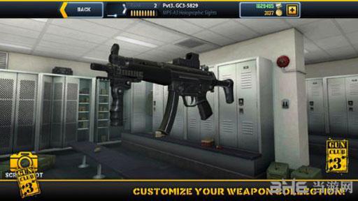 枪支俱乐部3电脑版截图1