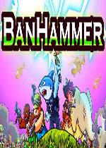 ����(BanHammer)PCӲ�̰�