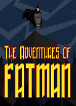 胖蝠侠冒险(The Adventures of Fatman)破解版