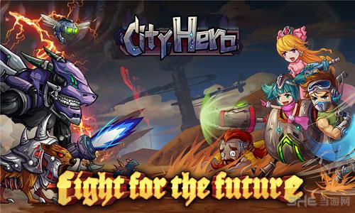 城市英雄我的战争电脑版截图0