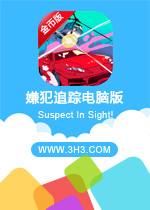 嫌犯追���X版(Suspect In Sight!)安卓�o限金�虐�