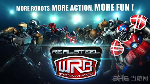 铁甲钢拳世界机器人拳击电脑版截图0