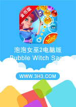 泡泡女巫2��X版(Bubble Witch Saga)安卓破解修改金�虐�v1.61.5