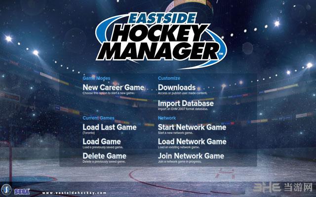 东部冰球经理截图0