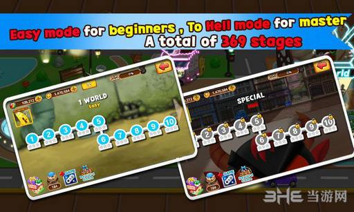 幼虫英雄2电脑版截图3