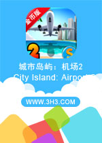 城市岛屿:机场2(City Island: Airport 2)安卓破解修改金币版v1.2.0