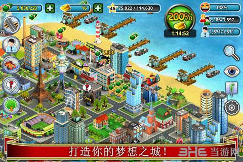 城市岛屿电脑版截图1