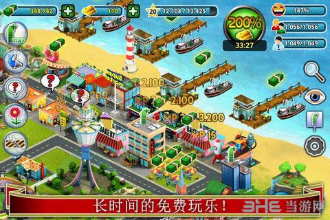 城市岛屿电脑版截图3