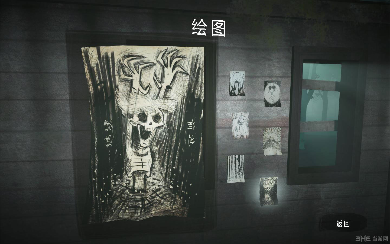 烛芯LMAO汉化组中文汉化补丁截图1