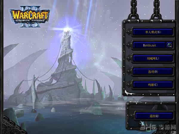 魔兽争霸3冰封王座1.20截图0