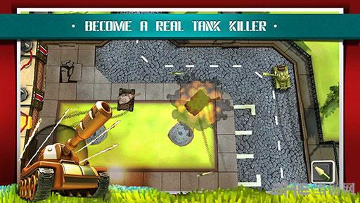 3D坦克:末日之战电脑版截图1