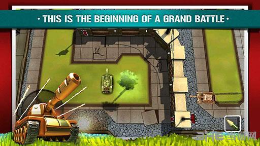3D坦克:末日之战电脑版截图2