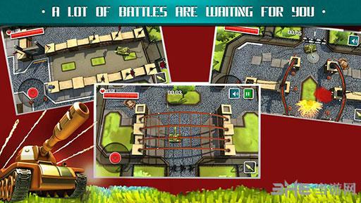 3D坦克:末日之战电脑版截图3