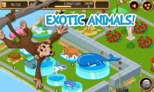 掌上动物园电脑版截图2
