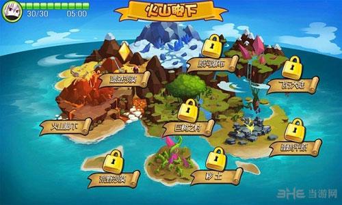 萌兽世界2电脑版截图2