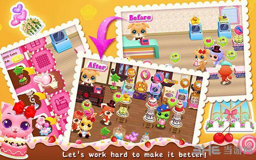 宠物蛋糕店电脑版截图2