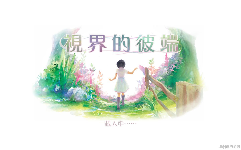 视觉之上玩家自制繁体中文汉化补丁截图1