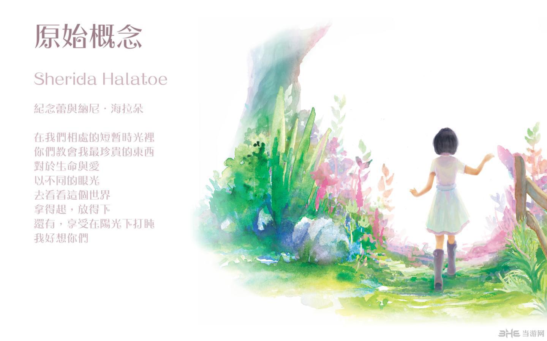视觉之上玩家自制繁体中文汉化补丁截图2