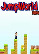 ��Ծ����(Jump World)����