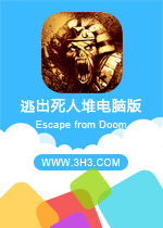 �ӳ����˶ѵ��԰�(Escape from Doom)��׿�޸Ľ�Ұ�