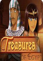 埃及宝藏(Treasures of Egypt)破解版