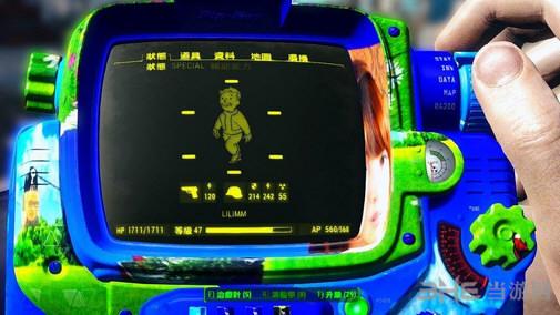 辐射4哔哔小子碧草蓝天美女颜色MOD截图0