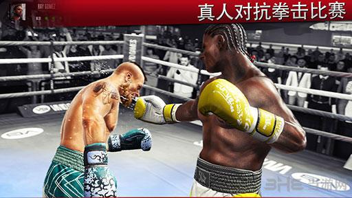 真实拳击2奎迪金币版截图3