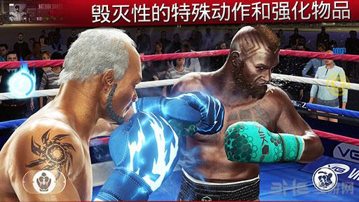 真实拳击2奎迪金币版截图2