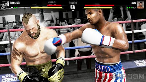 真实拳击2奎迪金币版截图5