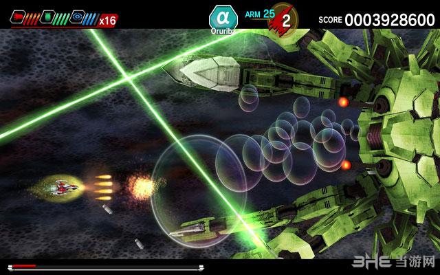 变形战机:编年史救世主截图2
