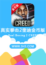 ��ʵȭ��2��Ͻ�Ұ�(Real Boxing 2 CREED)PC��׿���԰�