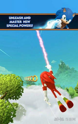 索尼克冲刺2:爆炸电脑版截图3