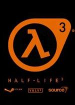 半条命3(Half-Life 3)正式版
