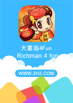 大富翁4Fun��X版(Richman 4 fun)破解安卓版v2.2