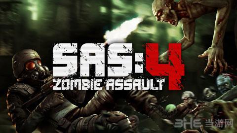 SAS:僵尸突击队4金币版截图0