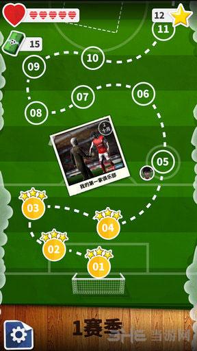 足球英雄金币版截图1