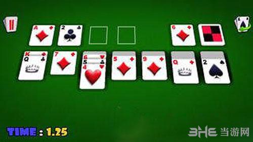 纸牌游戏3D版截图1