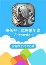 暗杀神:弑神编年史PC版(Ascension)安卓破解版v1.10.0.6
