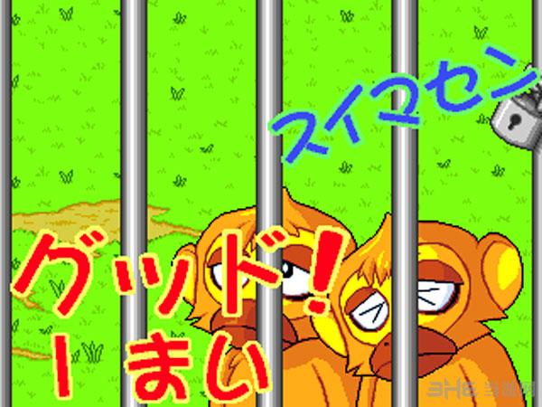 淘气小猴子截图2