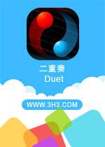 ���������(Duet)���ƽ��v3.2.1