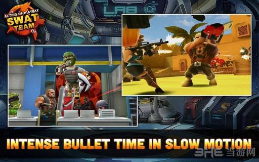 迷你行动:超级陆战队金币版截图1