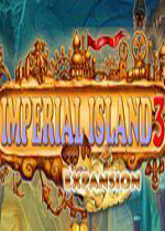 皇家之岛3:扩张(Imperial Island 3:Expansion)v1.0破解版