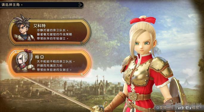 勇者斗恶龙:英雄Slime Edition DLC+破解补丁截图0