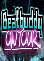 ����С�ӣ�Ѳ��(Beatbuddy: On Tour)�ƽ��