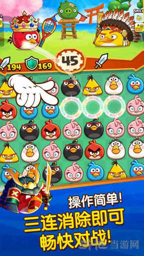 愤怒的小鸟大作战无限钻石版截图2
