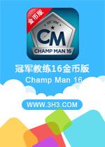 冠军教练16金币版(Champ Man 16)安卓电脑版v1.0.0.55