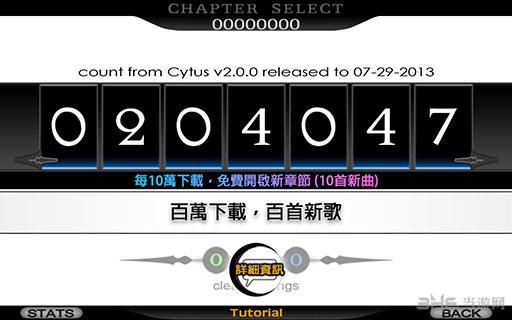 Cytus音乐节奏电脑版截图0